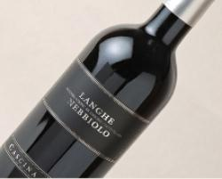 Langhe Nebbiolo DOC, Cascina Chiccho 2005