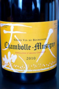 Chambolle-Musigny, Maison Lou Dumont 2010