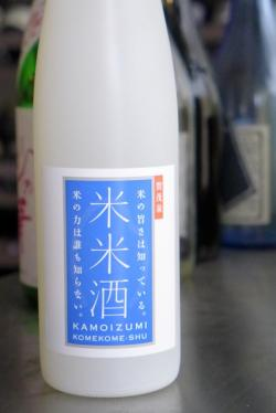 "Kamoizumi Specialty Sake Kome Kome ""Happy Bride"" 500ml"