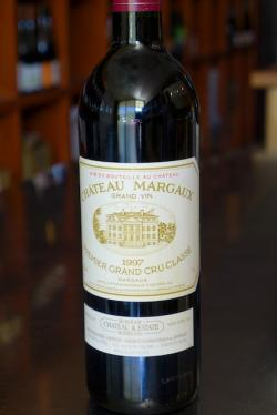 Margaux First Growth, Chateau Margaux 1997